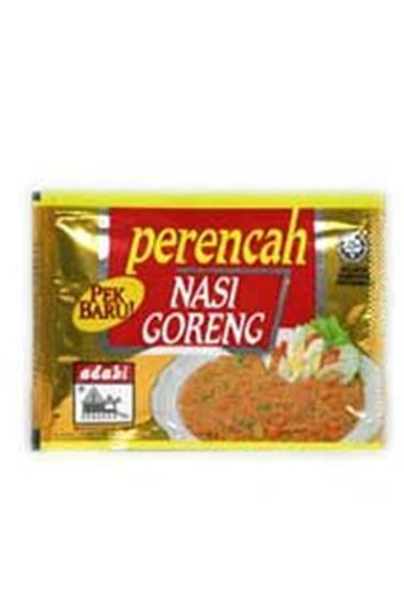 Picture of Nasi Goreng