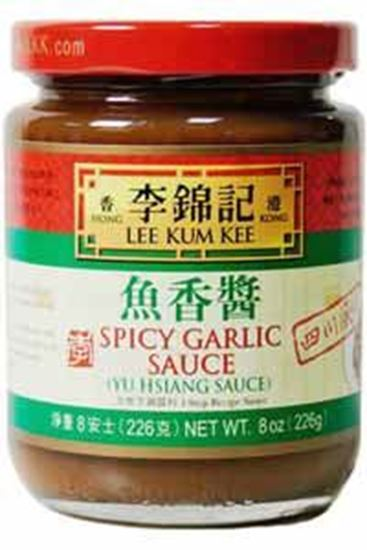Picture of Yu Hsiang (Garlic) Sauce